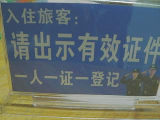 100601-2Police-tate-.jpg