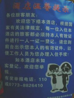 100601-3-police-.jpg