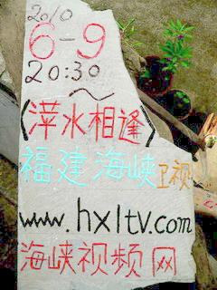 100603-wwwhx1tv-2isiita-.jpg