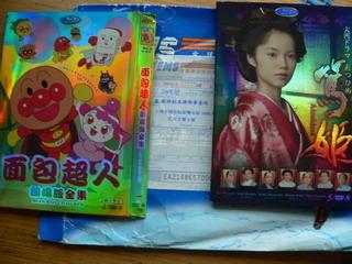 100615-Hu-DVD-2syu-.jpg
