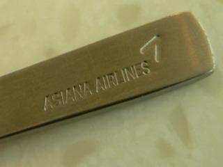 100705-Asiana-saji-.jpg