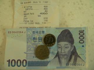 100706-Koria-money-.jpg