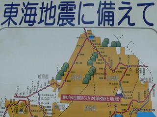 100708-jisin-map-.jpg