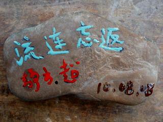 100808-GuangZhou-Kaple-ThouZh-.jpg