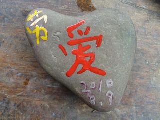 100809-GuangZ-Toyata-.jpg