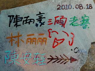 100818-isita-GuangDong-Chen-3-.jpg