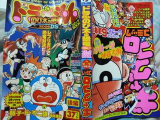 100823-Manga_2Book-.jpg