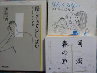 100826-Kamimura-ZouBook-3-.jpg