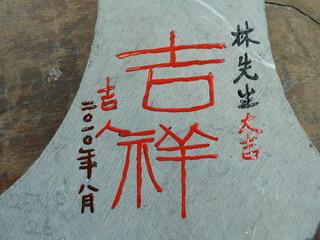 100826-isiita-YosiHito-.jpg