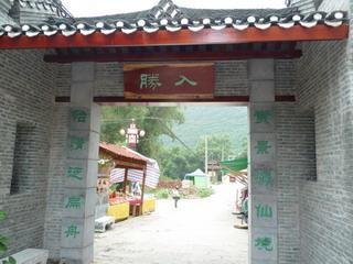 100928-Gate-irikatu-.jpg