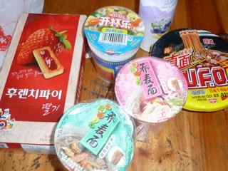 101004-ShangHai-Yamada-men-.jpg