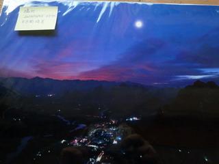 101026-Linsan-soutyou-akari-.jpg