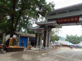 101124-Gate-1-iriguti-.jpg