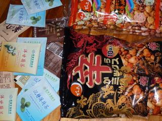 101213-Lin-Okasi-Tea-.jpg