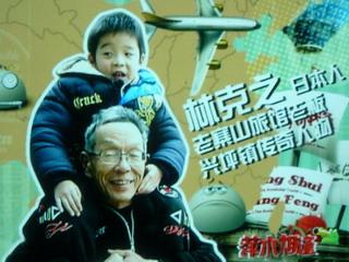 20100106-1002-TV-DVD-KitaWo-.jpg