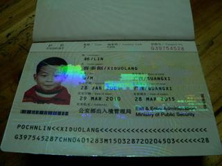 20100407-Passport1-.jpg
