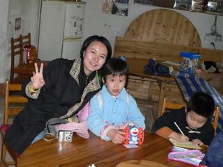 20100416-CITS2-2hito-Kita-.jpg
