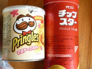 110121-NihonOkasi-.jpg