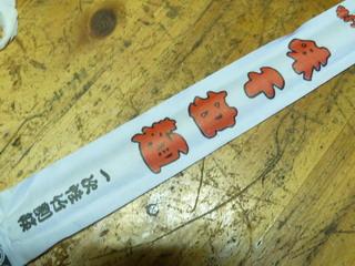110210-Ajisen-2-takeWaribasi-.jpg
