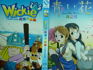 110212-DVD-Japanese-.jpg