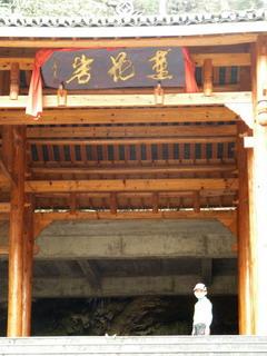 110226-LianHuaDong-2-.jpg