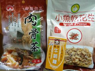 110228-Taiwan-Chen-okurimono-.jpg
