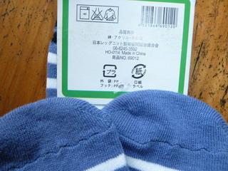 110302-kutusita-nihongo-.jpg