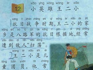 110401-S1-TextB-.jpg