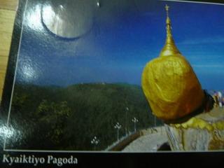 110509-NakaharaTika-Pagoda-.jpg