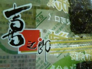 110523-Nori-nasi-.jpg