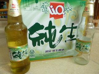 110613-beer-karabin-.jpg