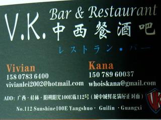 110801-VK-card-.jpg