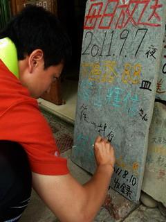 110810-sain-3-Sinoyama-.jpg