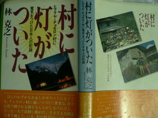 110822-Book-Akari-.jpg