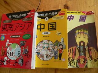 110826-Book-Arai-.jpg