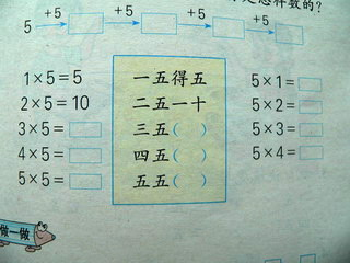 110905-55-Textbook-.jpg
