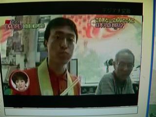 110907-2-Sinoyama-Hay-.jpg