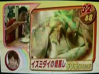 110907-tai-ryouri-2-.jpg