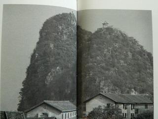110922-B-GH-Kondou-2TinZu-.jpg