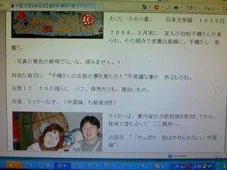 110930-20080106-HP-bunsyou-.jpg