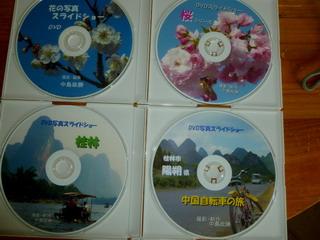 111019-FrNakajima-jisakuDVD-.jpg