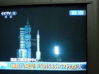 111101-Roketo-1-utiage-.jpg