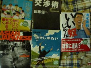 111207-book-.jpg