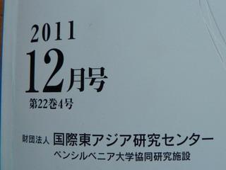 111222-HigasiA-12-.jpg