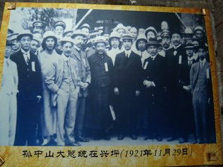 19211129-SonBun-.jpg