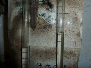 111228-mainasu-aturyokukei-.jpg