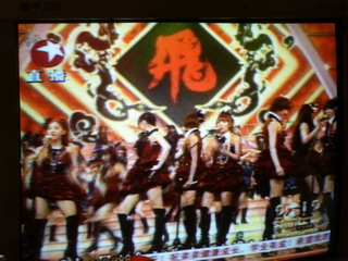 120101-NHK-2-ShanhaoWei-20-.jpg