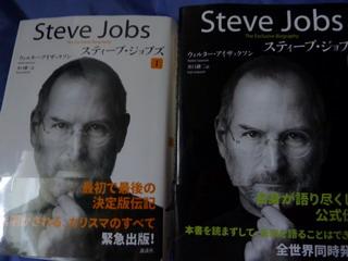 120110-book-SJ-12-.jpg