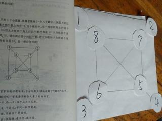 120119-suuji-.jpg