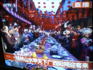 120122-cctv1-4-Yangshuo-.jpg